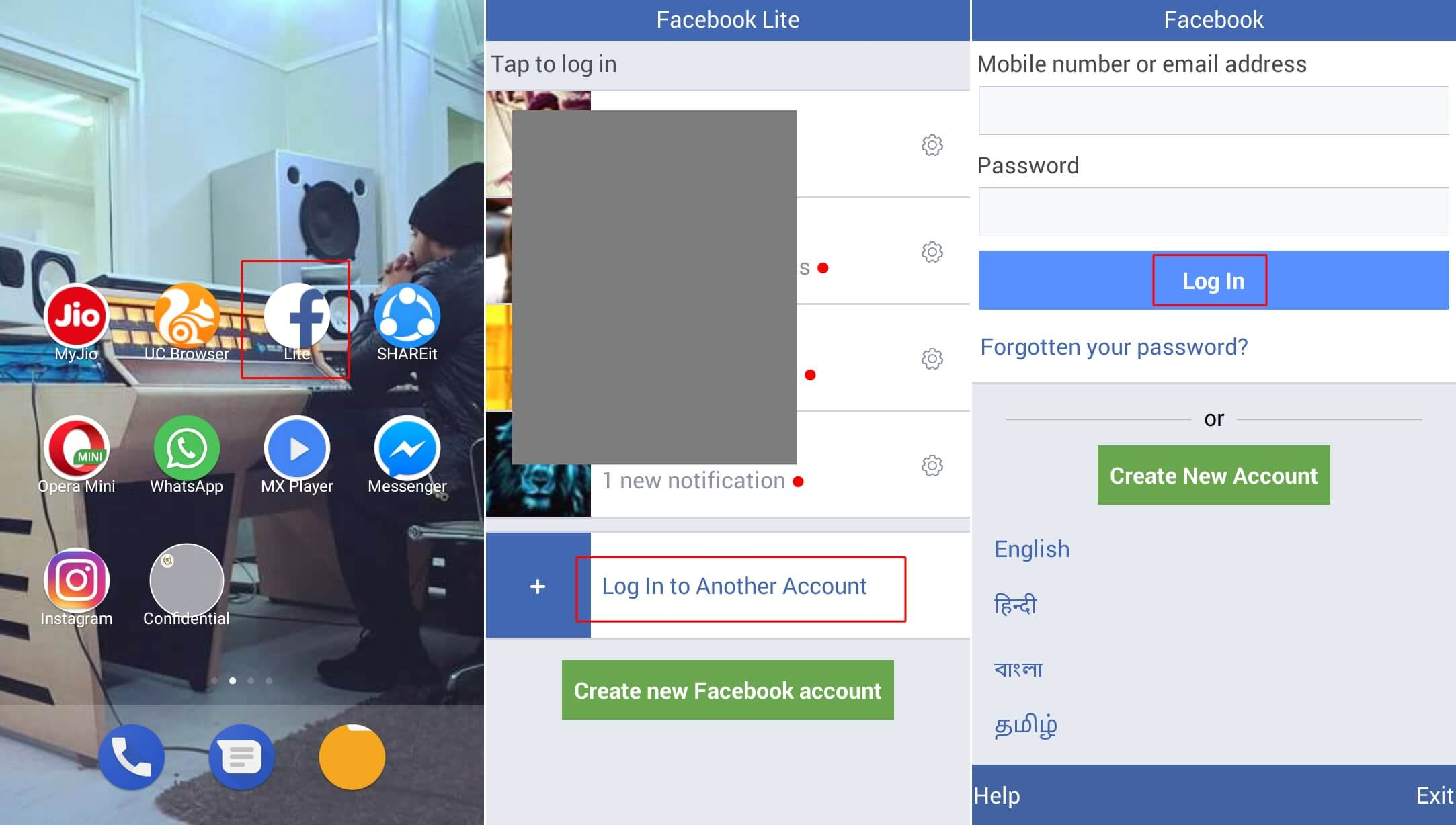 add another account and follow above steps again and again to use multiple Facebook account- How to Use Multiple Facebook Account on Android Phone